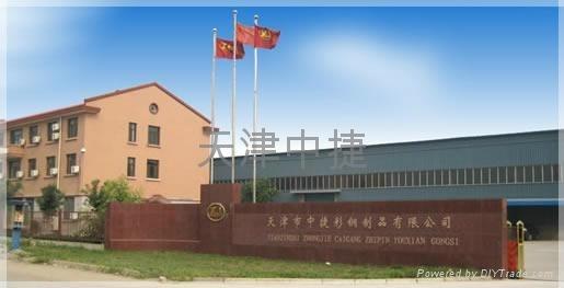 天津市中捷彩钢制品有限公司是专业从事新型建筑板材及配套产品生产、销售、安装的新技术企业。