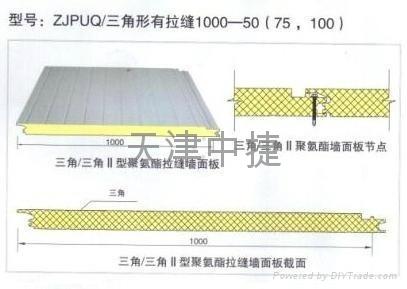 聚氨酯拉缝型墙面保温板 2