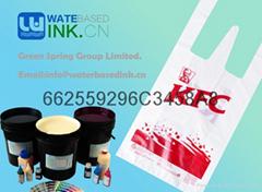 塑料薄膜印刷水性油墨