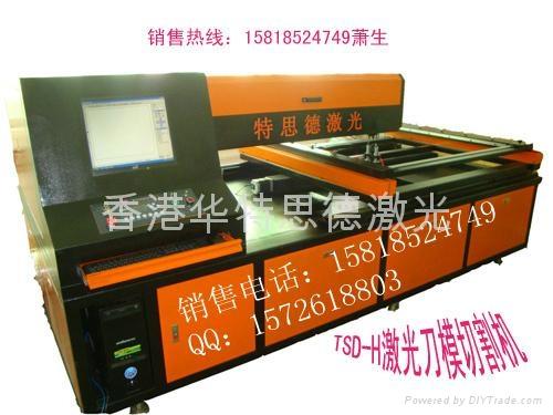 印刷刀模激光刀模机 5