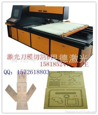 高速激光刀模切割机 4
