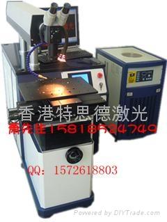 激光焊接机 3