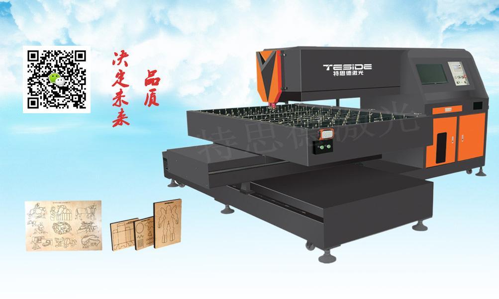 600W激光刀模机 3