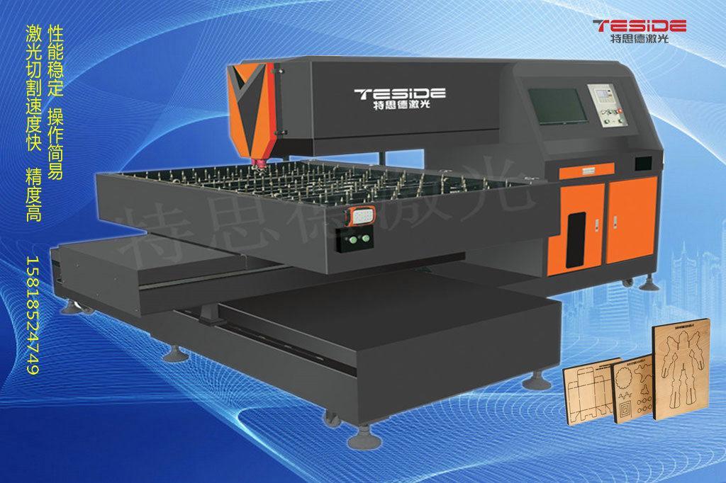 600W激光刀模机 4
