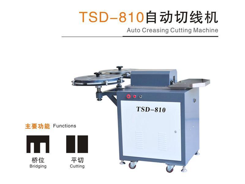 TSD-810自动切线机 2
