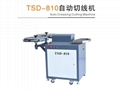 TSD-810自动切线机 3