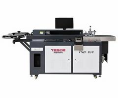 TSD-830自動彎刀機