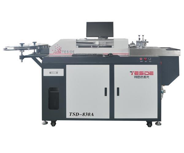 TSD-830A自动弯刀机 1