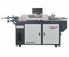 TSD-830A自動彎刀機