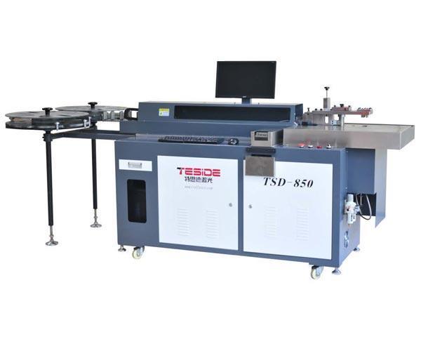TSD-850自动弯刀机 1