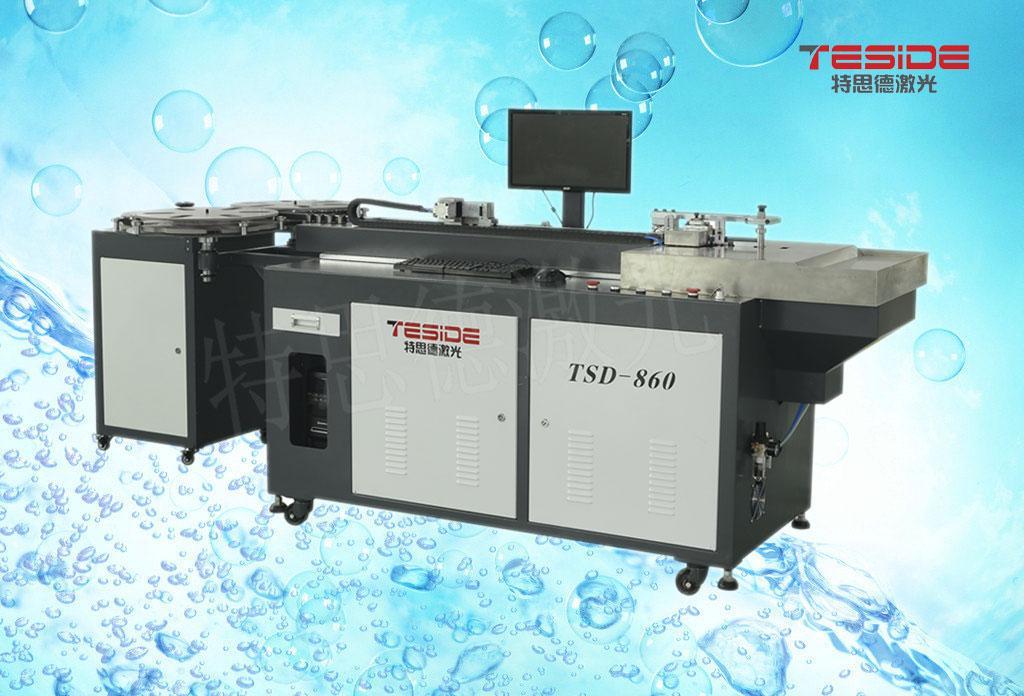 TSD-860自动弯刀机 3