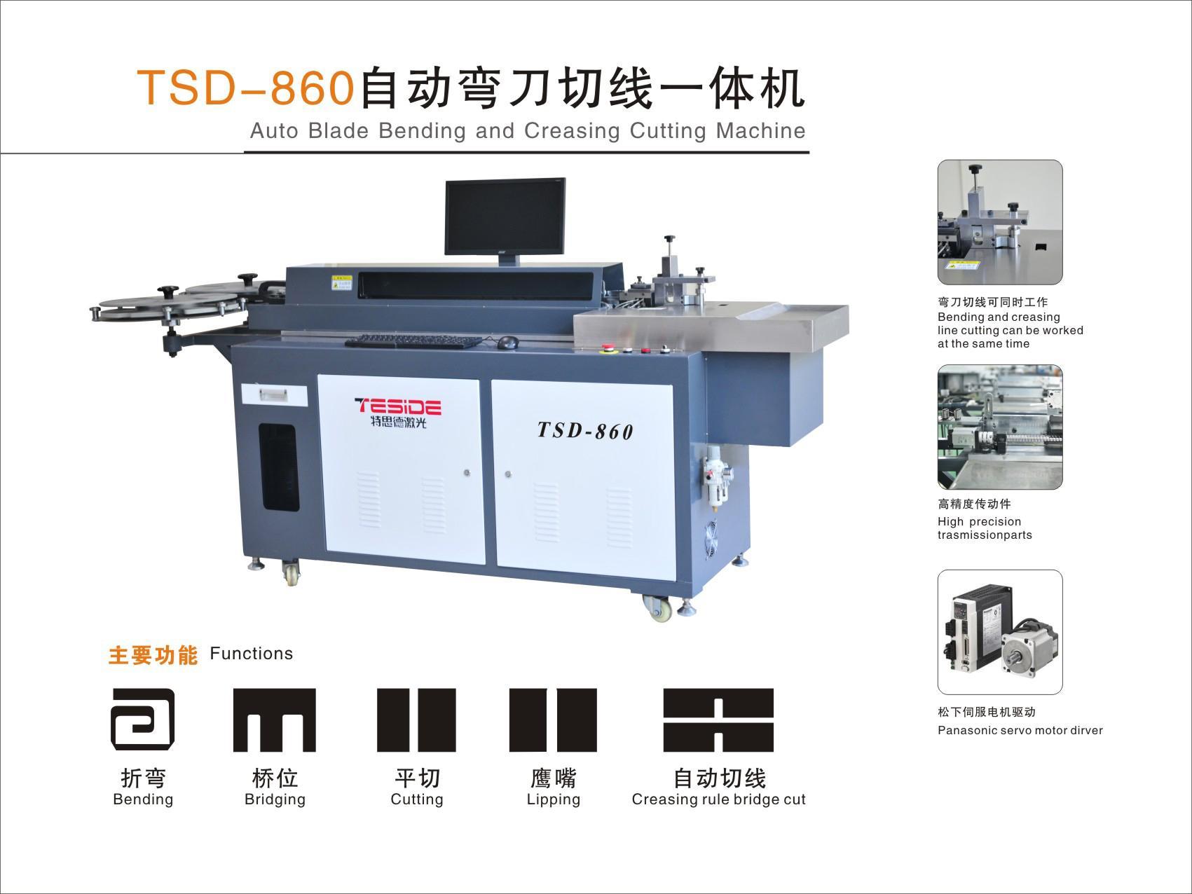 TSD-860自动弯刀机 4