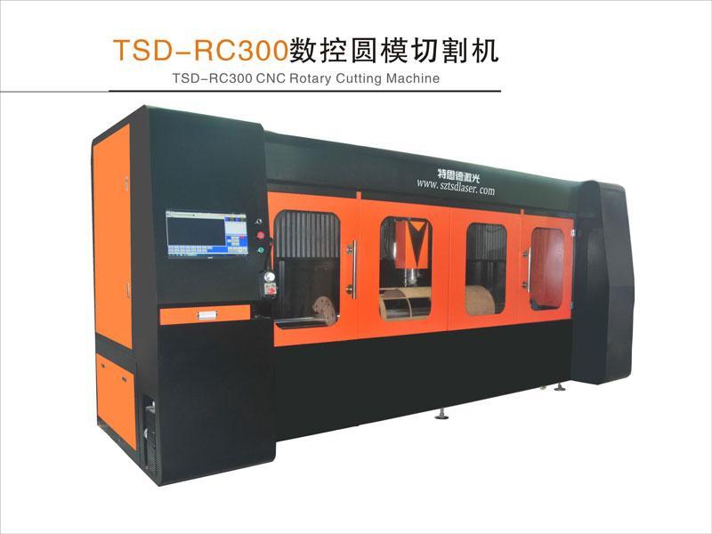 TSD-RC300数控圆模切割机 2