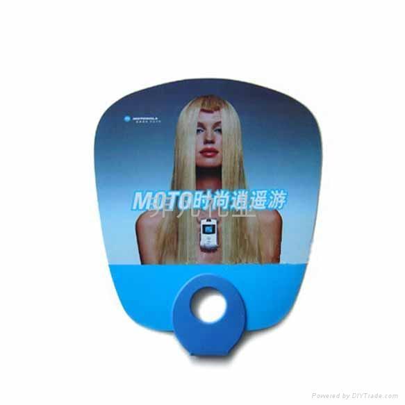 南京塑料扇 1