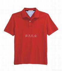 南京文化衫
