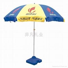 南京太陽傘