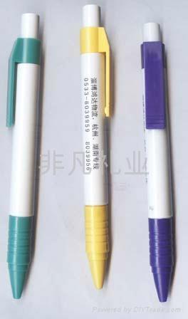 圆珠笔 1
