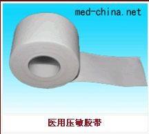 醫用透氣膠帶