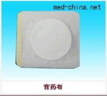 白色無紡佈防過敏膏藥貼