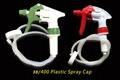 Trigger Hot Selling 24 410 Plastic Hand Atomizer Mist Pump Sprayer Trigger