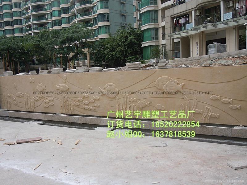 人造砂岩镂空浮雕壁画 4