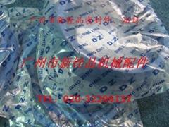 台湾鼎基DZ聚氨酯液压密封件