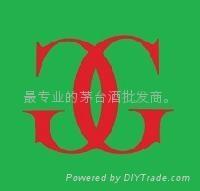 貴州廣富商貿有限公司