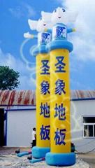 圣象地板集团订做型充气立柱