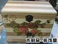 竹木平板印刷机