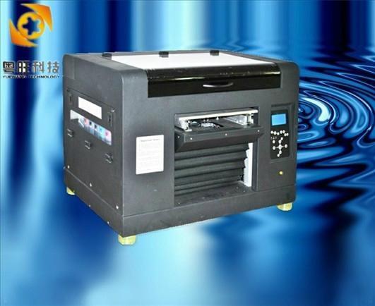 愛普生平板噴墨彩印機 1