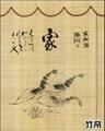 竹木窗帘彩印设备