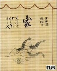 竹木窗帘彩印設備