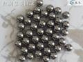 carbon steel ball 11.15mm12.7mm15.87mm G200 4
