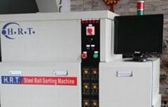 steel ball size sorting machine HRT1201