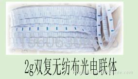 药用硅胶干燥剂 3