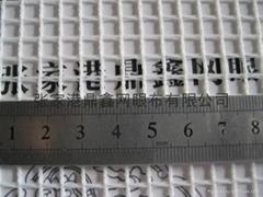 地毯繡網格布