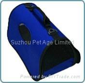 New Pet bag