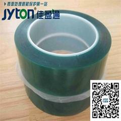 無塵烤漆綠色耐高溫膠紙生產廠家