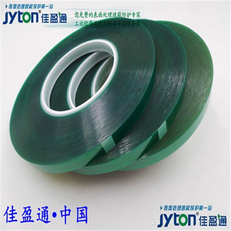 PET綠色高溫膠帶,210度不殘膠 1