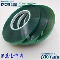 PET綠色高溫膠帶,210度不殘膠