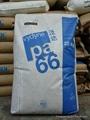 PA66 R533H 食品級尼