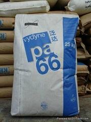 PA66 R533H 食品级尼龙R533H