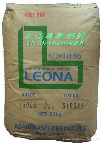 旭化成PA66/1300S塑膠原料 2