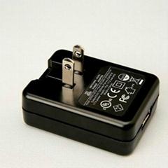 5V 500mA Spin PIN USB Adapter
