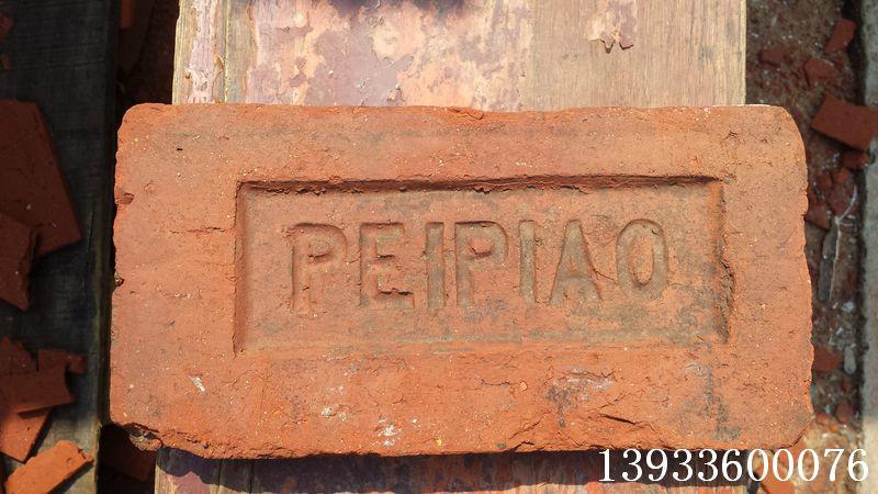 舊磚貼片 5