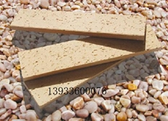 陶土劈開磚