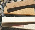陶土劈開磚 3