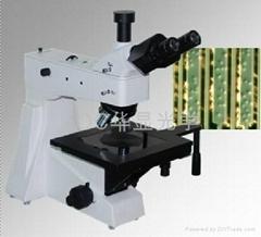 HXJ-201DIC微分干涉顯微鏡