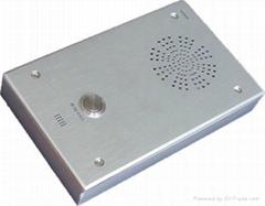 SV-6002自助銀行專用對講系統