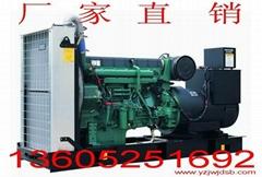 100KW Volvo diesel generator sets